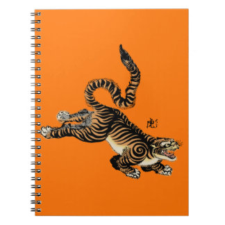 Vintage Japanese Artwork of Tiger with Long Tail Spiral Notebook
