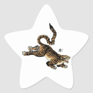 Vintage Japanese Artwork of Tiger with Long Tail Star Sticker