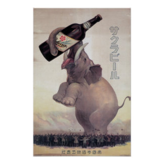 Vintage Japanese Beer Advertisement with Elephant Poster
