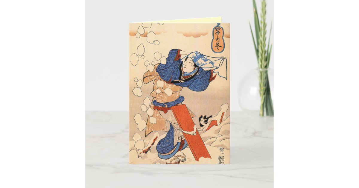Vintage Japanese Christmas Cards | Zazzle.com