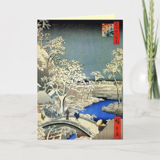 Vintage japanese christmas cards zazzle vintage japanese christmas cards m4hsunfo