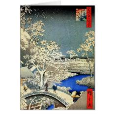 Vintage Japanese Christmas Cards at Zazzle