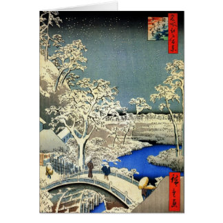 Japanese Christmas Cards - Invitations, Greeting & Photo Cards ...
