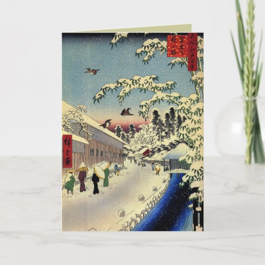 Vintage japanese christmas cards for the holidays zazzle vintage japanese christmas cards for the holidays m4hsunfo