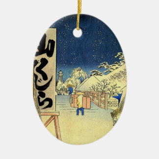 Vintage Japanese Christmas Ornament