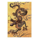 Vintage Japanese Dragon Tapestry Canvas Print