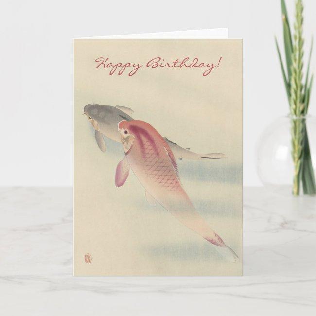 Vintage Japanese Fine Art: Koi Carp Fish Birthday