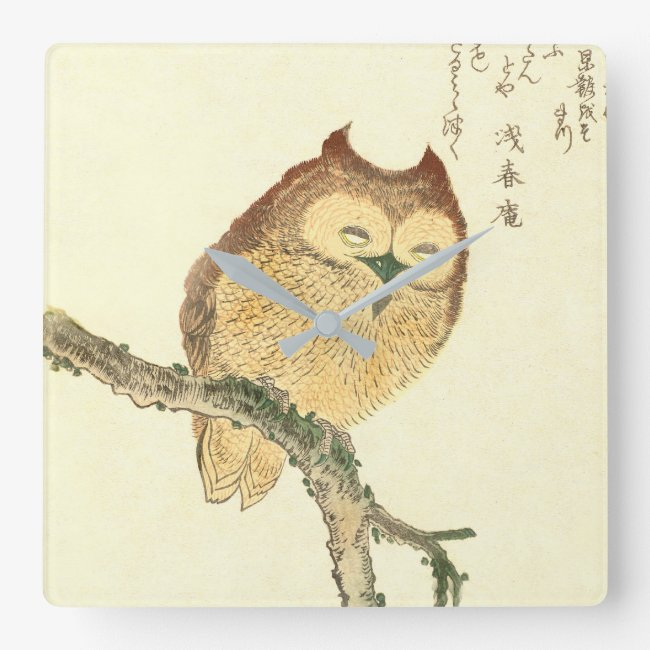 Vintage Japanese Fine Art Print | Owl on a Branch