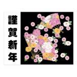 Vintage Japanese Floral Fan Postcard