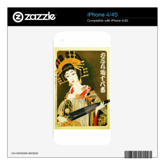 Vintage Japanese Geisha Art Decals For The iPhone 4S