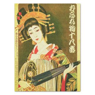Vintage Japanese Geisha, Wasaga Paper Umbrella Art