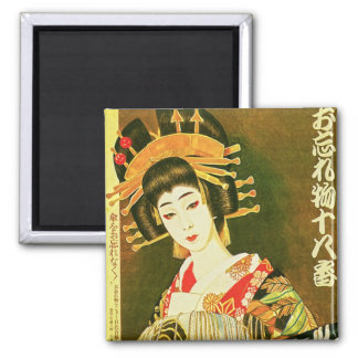 Vintage Japanese Geisha, Wasaga Paper Umbrella Art Magnet