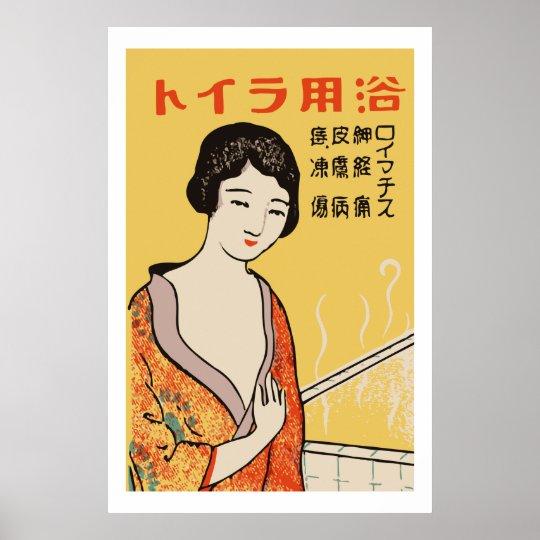 Vintage Japanese Girl Poster