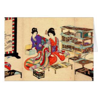 Vintage Japanese Greeting Card