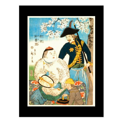 Vintage Japanese Hiroshige Chinese & Russian Print Postcard
