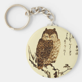 Vintage Japanese Ink Sketch of an Owl Basic Round Button Keychain