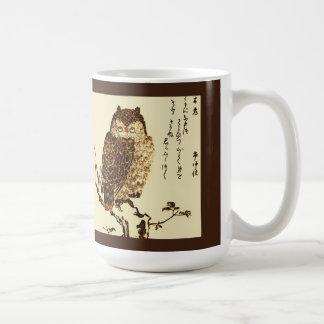 Vintage Japanese Ink Sketch of an Owl Coffee Mug