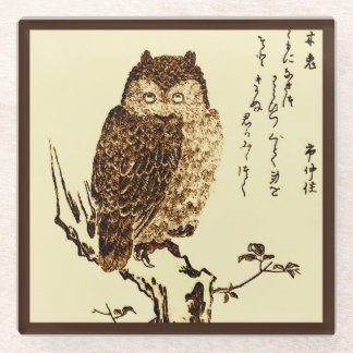 Vintage Japanese Ink Sketch of an Owl Glass Coaster