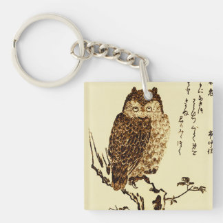 Vintage Japanese Ink Sketch of an Owl Double-Sided Square Acrylic Keychain