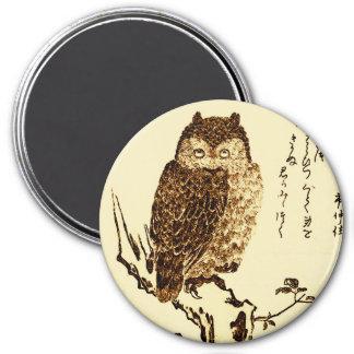 Vintage Japanese Ink Sketch of an Owl Magnet