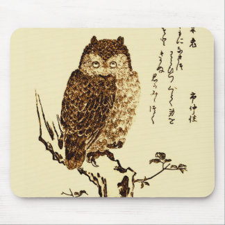 Vintage Japanese Ink Sketch of an Owl Mouse Pad