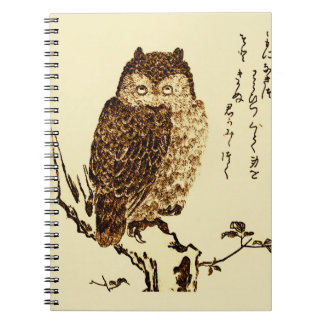 Vintage Japanese Ink Sketch of an Owl Notebooks