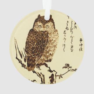 Vintage Japanese Ink Sketch of an Owl Ornament
