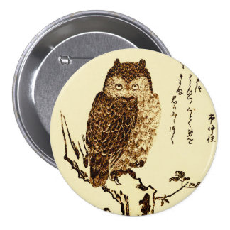 Vintage Japanese Ink Sketch of an Owl Pinback Button