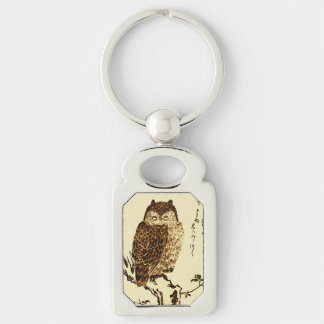 Vintage Japanese Ink Sketch of an Owl Silver-Colored Rectangular Metal Keychain