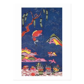 Vintage Japanese Kimono Textile (Bingata) Post Cards