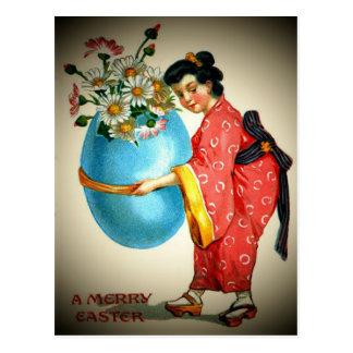 Vintage Japanese Lady and Easter Egg Postcard