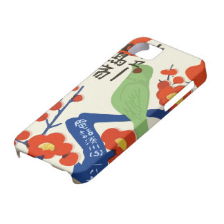 Vintage japanese matchbox Japan iPhone 5 Cover