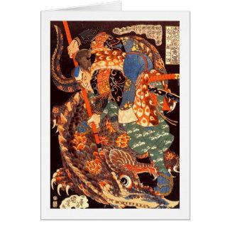 Vintage Japanese Miyamoto Musashi 宮本武蔵 Card