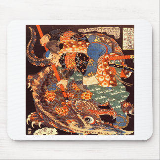Vintage Japanese Miyamoto Musashi 宮本武蔵 Mousepads