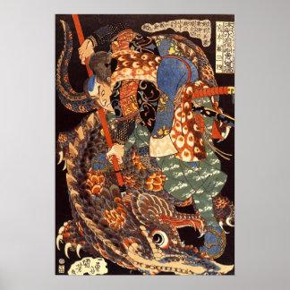 Vintage Japanese Miyamoto Musashi 宮本武蔵 Poster
