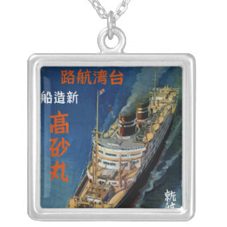 Vintage Japanese Ocean Liner Silver Plated Necklace