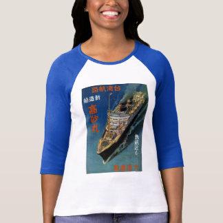 Vintage Japanese Ocean Liner T-Shirt