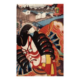 Vintage Japanese Painting - Kabuki Actor Stationery