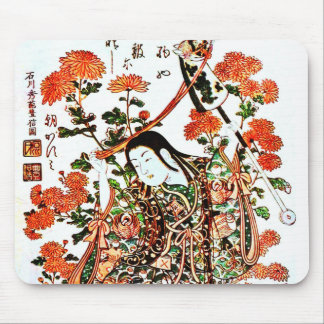 Vintage Japanese Painting of A Kid Playing Horses Mouse Pad