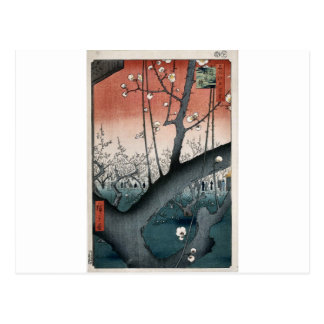 Vintage Japanese Print Postcard