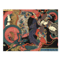 Vintage Japanese Red Dragon Postcard