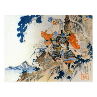 Vintage Japanese Samurai Art Postcard