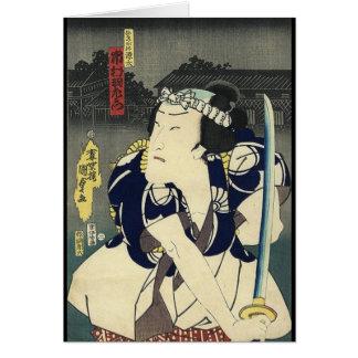 Vintage Japanese samurai Card