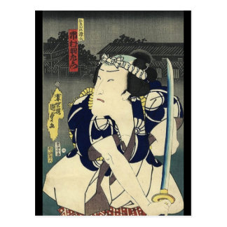 Vintage Japanese samurai Postcards