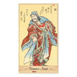 Vintage japanese samurai sketch tattoo Hokusai art Business Card
