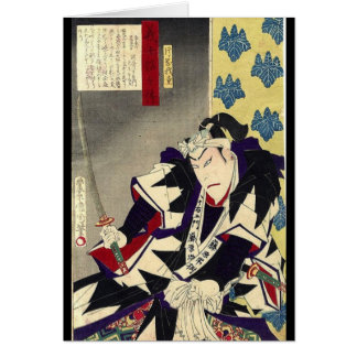 Vintage Japanese samurai Warrior Card