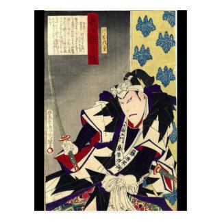 Vintage Japanese samurai Warrior Postcard