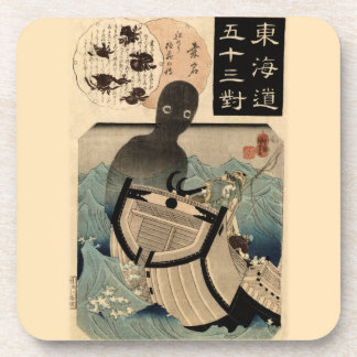 Vintage Japanese Sea Monster 海坊主, 国芳 Beverage Coaster