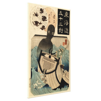 Vintage Japanese Sea Monster 海坊主, 国芳 Gallery Wrapped Canvas