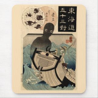 Vintage Japanese Sea Monster 海坊主, 国芳 Mouse Pad